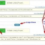 плагин TAC - вредоносный код
