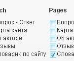 видимость страниц в Advanced Category Excluder