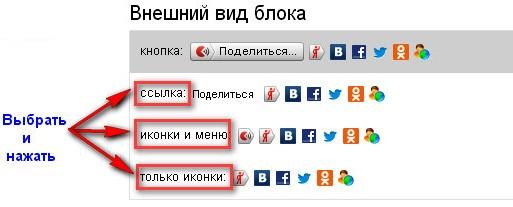 лучших веб-сервисов для онлайн-создания кнопок