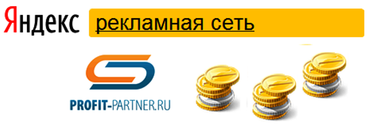 Reklamnaya set' Yandeksa
