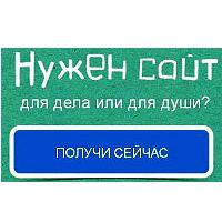 Gotovyi sait_besplatno ot SprintSait
