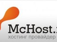 Хостинг Макхост