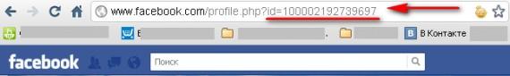 Фейсбук ID аккаунта