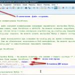 Редактируем файл wp-config.php, оптимизируем базу данных