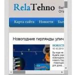By`tovaia tekhnika relatehno_ru na mobil`nom