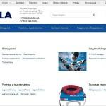 Internet-magazin SVELA katalog