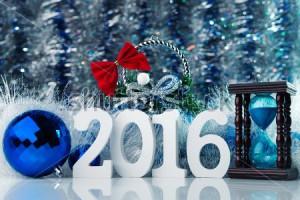 старый новый год пришел