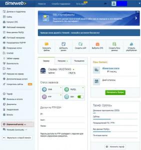 Панель управления хостинг Timeweb