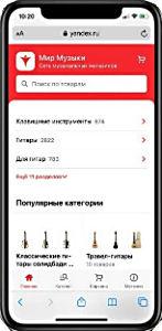 tekhnologiia-turbo-dlia-internet-magazinov