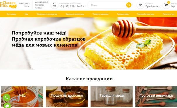 zheltyi-tcvet-saita-pod-tcvet-produktcii-med