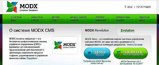 o sisteme CMS MODX
