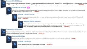 Licenzii_UMI_CMS